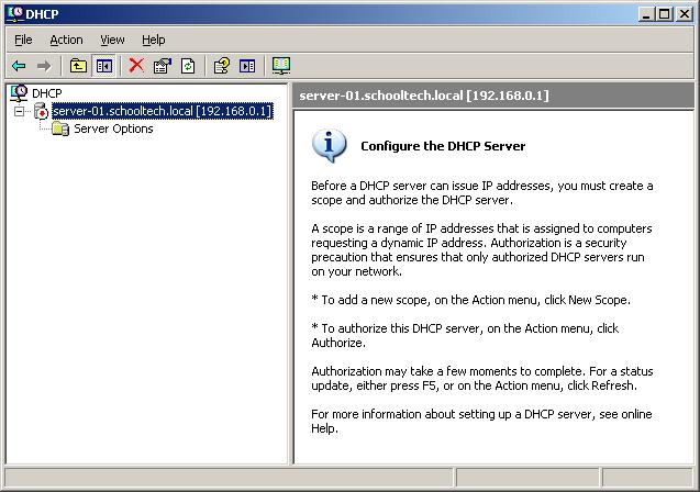 kb/server/dhcp_image006.png